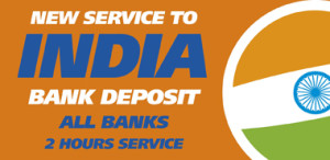 Ria offers new money transfer service: 2 hours bank account deposit to India