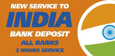 India Ria Offers New Money Transfer